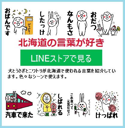 f:id:chimakiyama:20181004211349p:plain