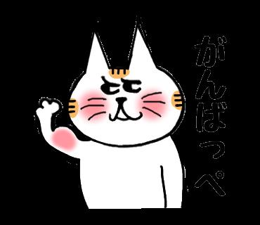 f:id:chimakiyama:20181021215319p:plain