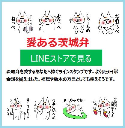 f:id:chimakiyama:20181021221409p:plain