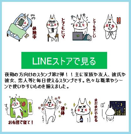 f:id:chimakiyama:20181110221014p:plain