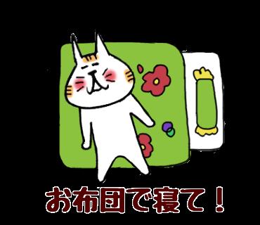 f:id:chimakiyama:20181111180051p:plain