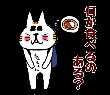 f:id:chimakiyama:20181111180251p:plain