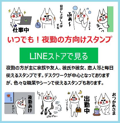 f:id:chimakiyama:20181111180359p:plain