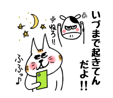 f:id:chimakiyama:20181111182513p:plain