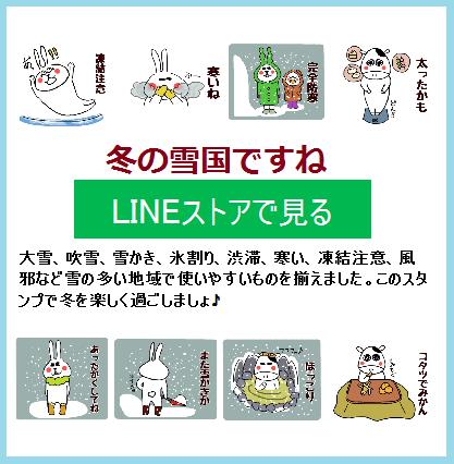 f:id:chimakiyama:20181221195041p:plain