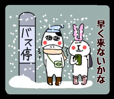 f:id:chimakiyama:20181221195546p:plain