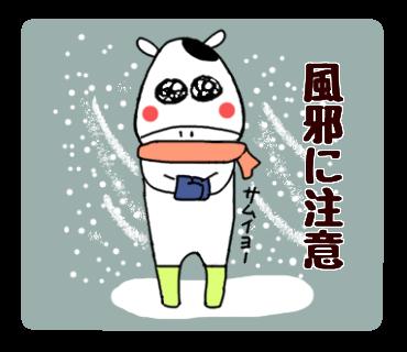 f:id:chimakiyama:20181221200015p:plain