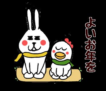 f:id:chimakiyama:20181231162545p:plain