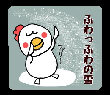 f:id:chimakiyama:20181231163644p:plain