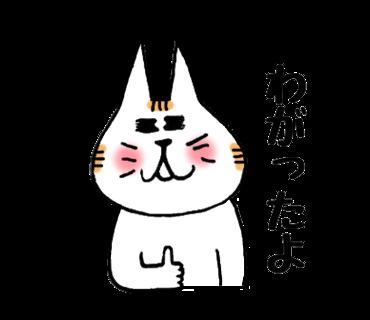 f:id:chimakiyama:20190105184937p:plain