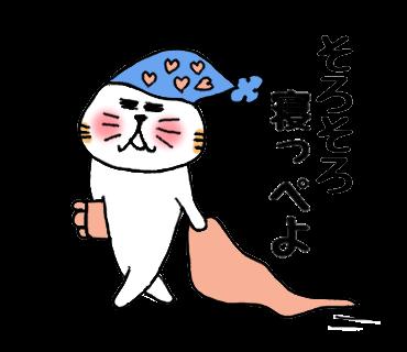f:id:chimakiyama:20190105185132p:plain