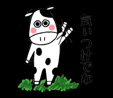 f:id:chimakiyama:20190105185419p:plain