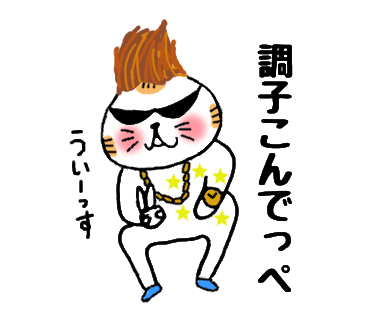 f:id:chimakiyama:20190105185925p:plain