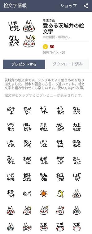 f:id:chimakiyama:20190117164354p:plain