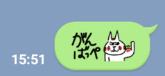 f:id:chimakiyama:20190117164458p:plain