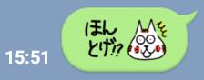 f:id:chimakiyama:20190117165810p:plain