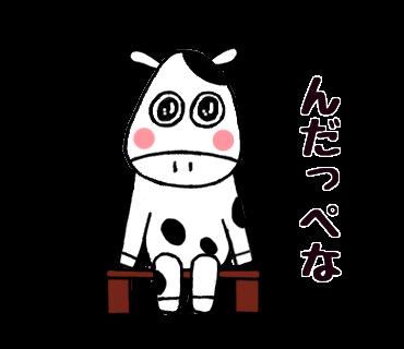 f:id:chimakiyama:20190118223326p:plain
