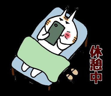 f:id:chimakiyama:20190131184856p:plain