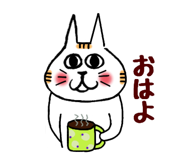 f:id:chimakiyama:20190131185139p:plain