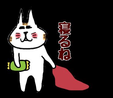 f:id:chimakiyama:20190131185253p:plain