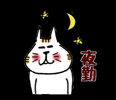 f:id:chimakiyama:20190131185655p:plain