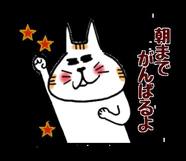 f:id:chimakiyama:20190131190714p:plain