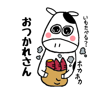 f:id:chimakiyama:20190315181227p:plain