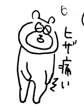 f:id:chimakiyama:20190328224107j:plain