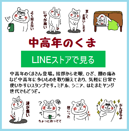 f:id:chimakiyama:20190404193703p:plain