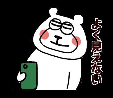 f:id:chimakiyama:20190404194306p:plain