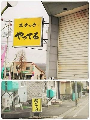 f:id:chimakiyama:20190427150140j:plain