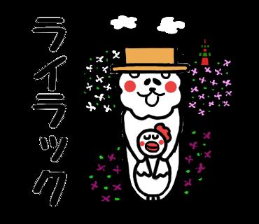 f:id:chimakiyama:20190521183757p:plain