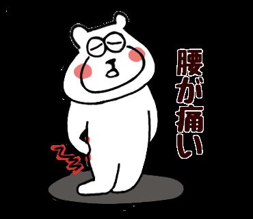 f:id:chimakiyama:20190608190403p:plain
