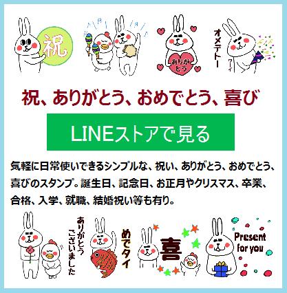 f:id:chimakiyama:20190617174708p:plain