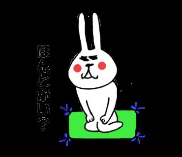 f:id:chimakiyama:20190825222401p:plain