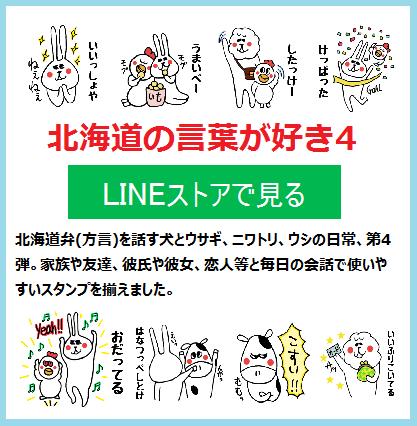 f:id:chimakiyama:20190825224158p:plain