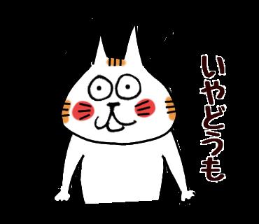 f:id:chimakiyama:20190830202218p:plain