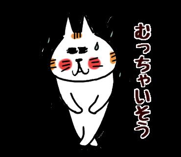 f:id:chimakiyama:20190922220950p:plain