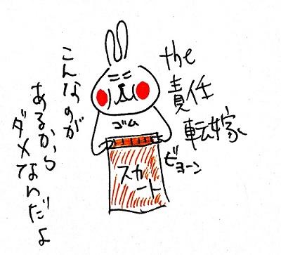 f:id:chimakiyama:20191104185140j:plain