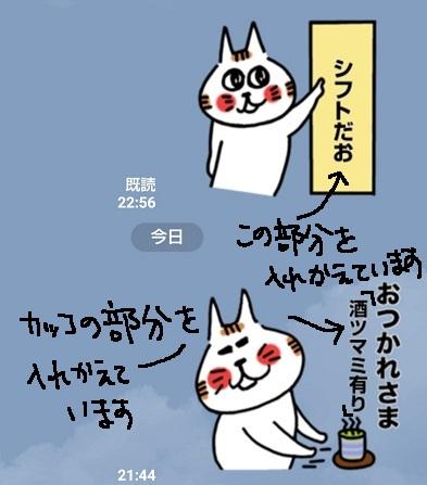 f:id:chimakiyama:20191114222316j:plain