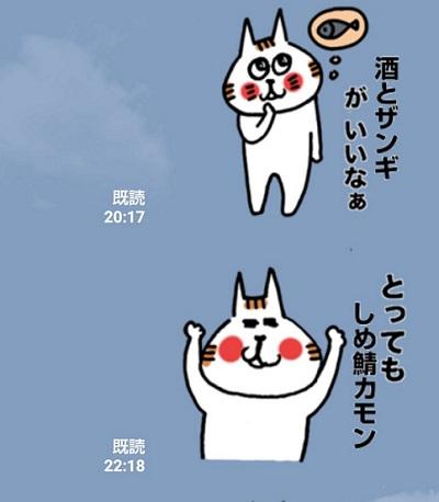 f:id:chimakiyama:20191114222523j:plain