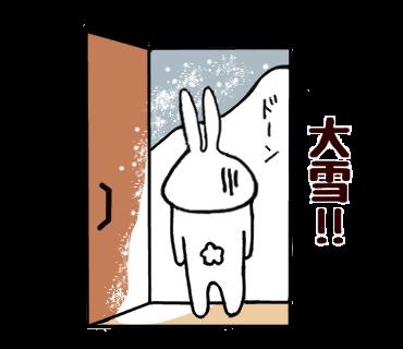f:id:chimakiyama:20191115214131p:plain
