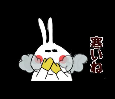 f:id:chimakiyama:20191115214157p:plain