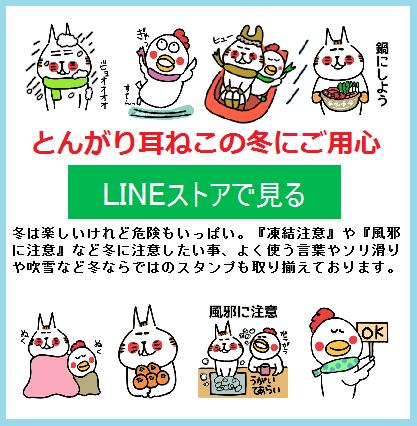 f:id:chimakiyama:20191220221444p:plain