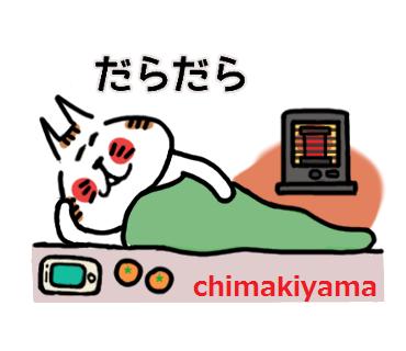 f:id:chimakiyama:20191220222305p:plain