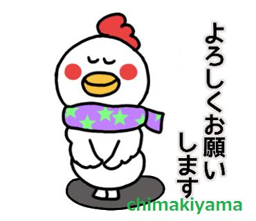 f:id:chimakiyama:20191220223011p:plain