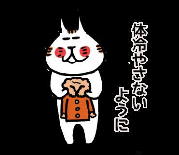 f:id:chimakiyama:20200107233600p:plain