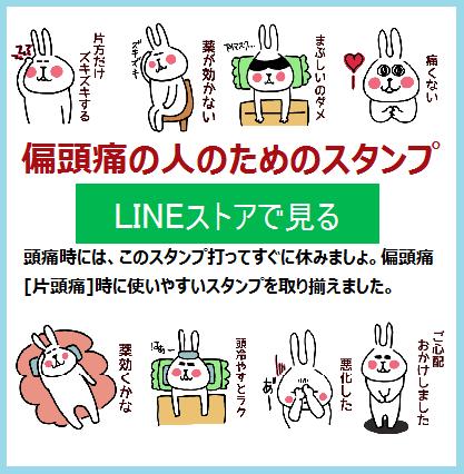 f:id:chimakiyama:20200206143031p:plain