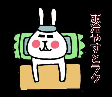 f:id:chimakiyama:20200206143426p:plain