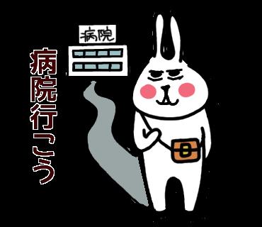 f:id:chimakiyama:20200206143951p:plain